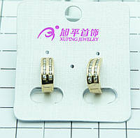 411. Сережки Xuping- бижутерия позолота с цирконием. Серьги XP