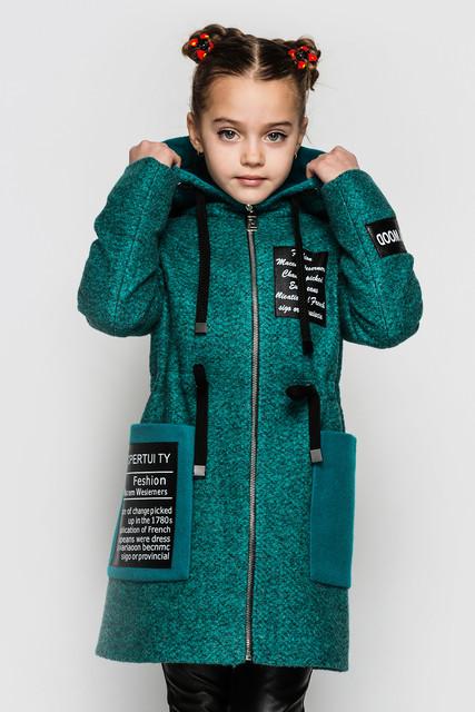 1e251b6c8a9 Детская одежда напрямую от производителя оптом и в розницу