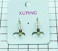 415. Цветные серьги Xuping Jewelry- бижутерия из позолоты с цирконием. Серьги XP