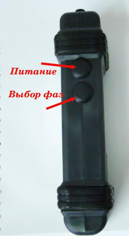 Левая сторона ИДО-07