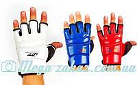 Перчатки для тхэквондо (защита кисти) WTF 2016: 3 цвета, L/XL