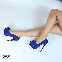 Туфли женские синие замшевые