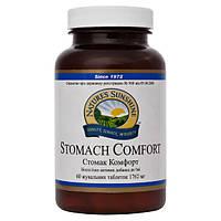 Stomach Comfort Стомак Комфорт