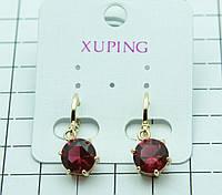 418. Малиновые серьги Xuping Jewelry- позолоченная бижутерия с цирконием. Серьги XP
