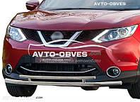 Двойная защита переднего бампера для Nissan Qashqai 2014-...