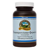 Food Enzymes Комплекс пищеварительных ферментов