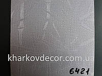 Жалюзи вертикальные 127 мм Hanoi