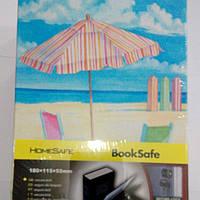 Книга-сейф с ключом пляж,зонт маленький, Лондон . Книжка сейф Оригинальный подарок!
