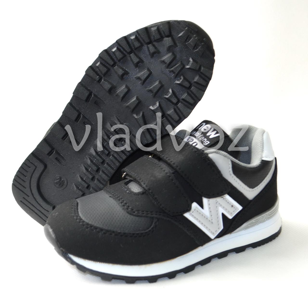 Кроссовки для мальчика две липучки чёрная модель Z Kelaifeng 28р.