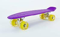 """Пенни борд 22""""  фиолетовый с желтыми светящимися колесами, фото 1"""