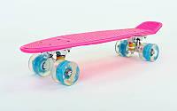 """Пенні борд 22"""" рожевий з блакитними світяться колесами, фото 1"""