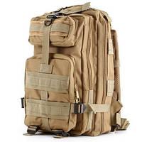 Рюкзак тактический штурмовой 26L нейлоновый песочный, фото 1