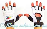 Перчатки для тхэквондо с фиксатором запястья (защита кисти) WTF 4617: S-XL