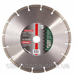 Алмазный круг Metabo 230 мм Promotion