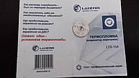 Термопломба универсальная ЛУЗАР 104С (индивид.упак)