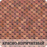 Черепица SHINGLAS Классик Кадриль Красно-коричневый