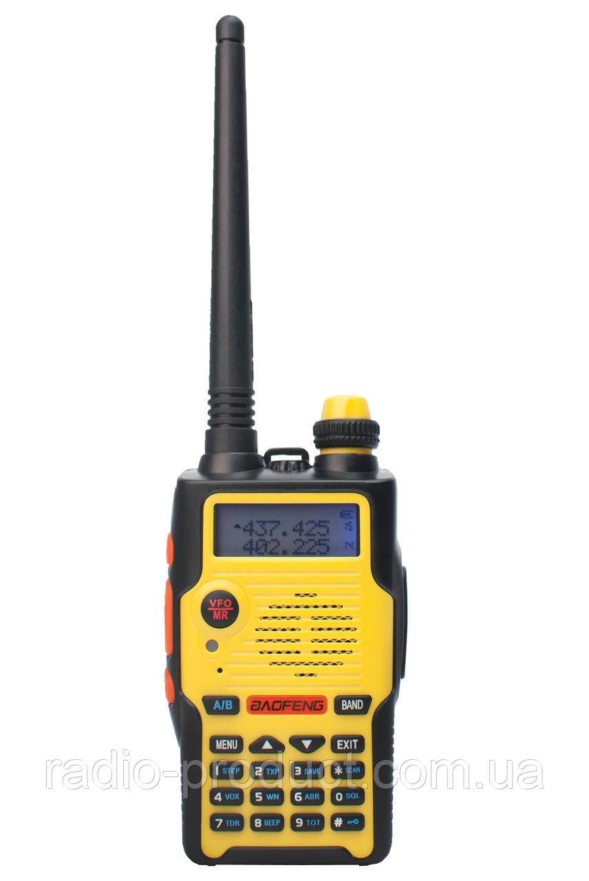 Радиостанция Baofeng B-580T YELLOW