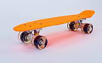 """Пенни борд 22""""  оранжевый с черными светящимися колесами, фото 1"""