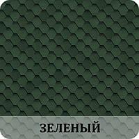 Черепица SHINGLAS (SBS) Ультра Самба Зеленый