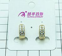 420. Xuping Jewelry- серьги, позолоченная бижутерия. Серьги XP