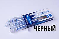 Ручки шариковые Pensan Global-21 №2221,3km,черные,0.5 mm,12 шт/упаковка
