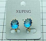 421. Xuping Jewelry- яркие серьги, позолоченная бижутерия. Серьги XP