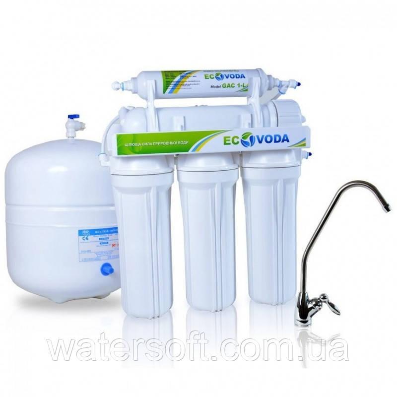 Система очистки воды ЭКОВОДА RO-5P с помпой