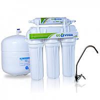 Система очистки воды ЭКОВОДА RO-5P с помпой, фото 1