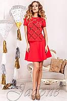 Молодежный красный  костюм Шарлиз  Jadone  42-50  размеры