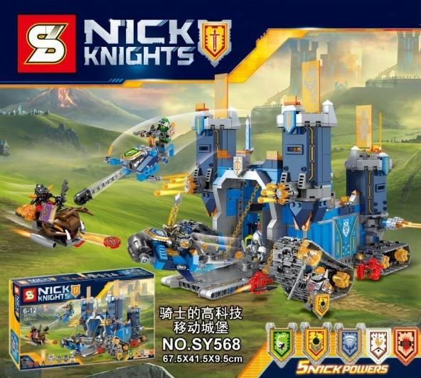 Конструктор SY 568 Нексо Найтс Мобильная крепость Фортрекс (Аналог Lego Nexo Knights 70317)