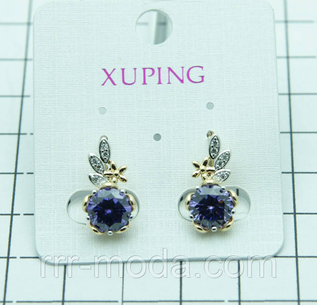 Xuping Jewelry оптом