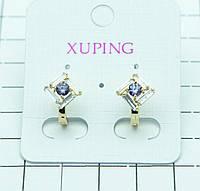 424. Xuping Jewelry- повседневные серьги, позолоченная бижутерия. Серьги XP