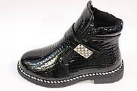 Стильные ботиночки для девочки (р28-18см)