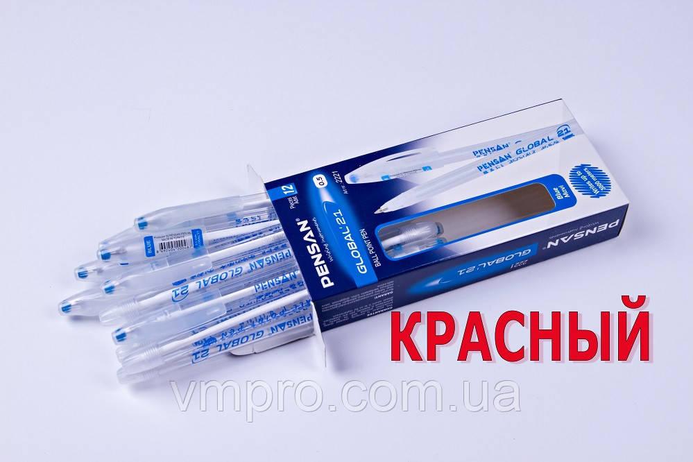 Ручки шариковые Pensan Global-21 №2221,3km,красные,0.5 mm,12 шт/упаковка