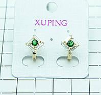 426. Xuping Jewelry- позолоченные серьги, позолоченная бижутерия. Серьги XP