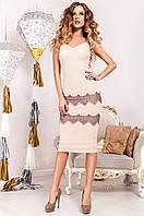 Элегантное бежевое платье   Диана  Jadone  42-50  размеры