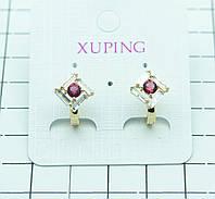 427. Xuping Jewelry- позолоченные серьги, позолоченная бижутерия. Серьги XP