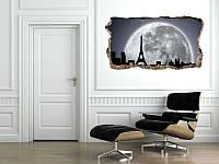 Светящиеся 3D обои Startonight Окно в Париж под луной