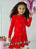 Костюм юбка кофта с бусинами, фото 4