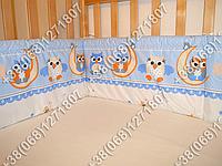 Бортики в детскую кроватку защита со съемными чехлами Сова голубая