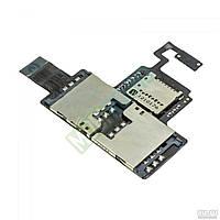 Шлейф с кнопкой включения, держателем (разъемом) SIM карты и карты памяти для HTC Desire X (T328e) Original