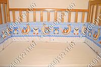 Бортики в детскую кроватку защита бампер Сова голубая