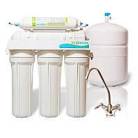 Система очистки воды ЭКОВОДА RO-6P с помпой