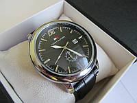 Мужские наручные часы Tommy Hilfiger (Томми Хилфигер) хром с чёрным циферблатом