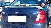 Спойлер на Hyundai Accent (2007-) Mobis-style с/с