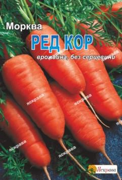"""""""Семена моркови Рэд Кор 10 гр (Яскрава)"""""""
