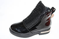 Стильные ботиночки для девочки  р34