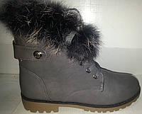 Ботинки женские зимние низкий ход мод № 31-2191-7с SADI