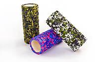 Роллер массажный (Grid Roller) для йоги,пилатеса мультиколор L - 33  см, d - 14 см