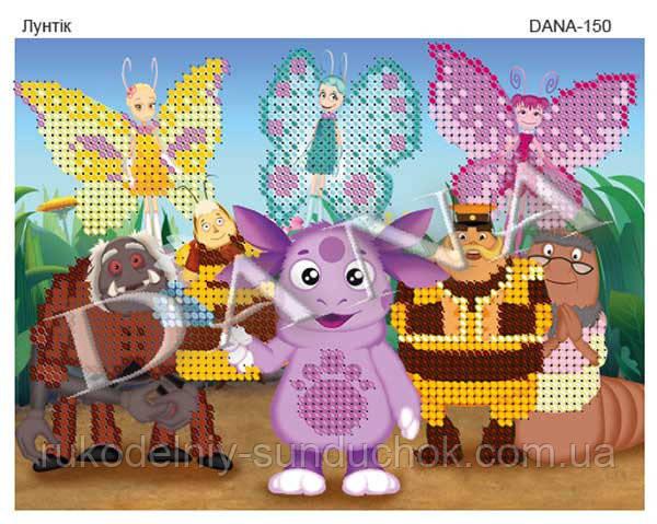 Схема для вышивания бисером DANA Лунтик 150